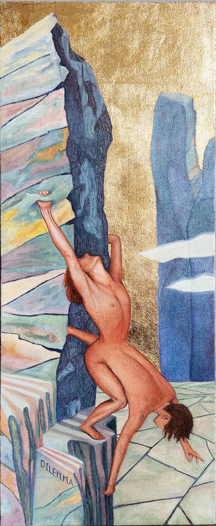 Картина маслом Дилемма, отзыв